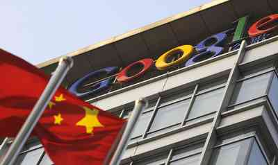 Google attack driven by amateur, not Chinese government