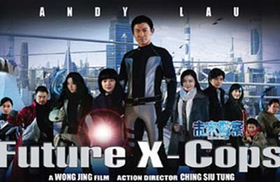 'Future X-Cops' Come Live