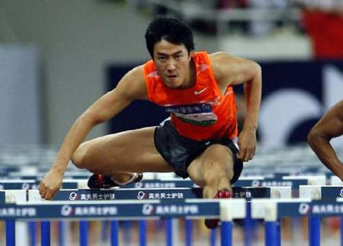 Liu Xiang heads to world indoor championships