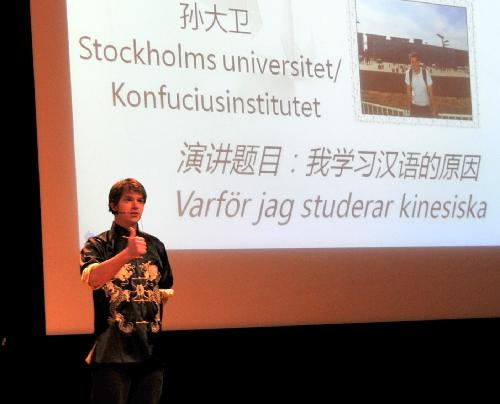 Swedish students take part in competition of Chinese language skills