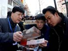 World Consumer Rights Day marked in Beijing