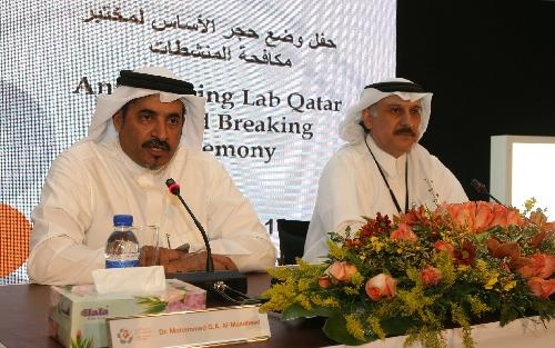 Hi-tech anti-doping lab to be set up in Doha
