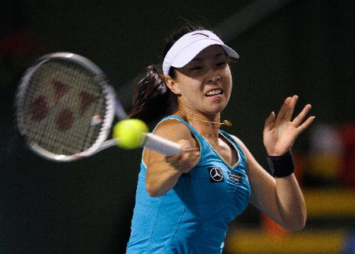 Zheng Jie phased out at WTA tennis tournament