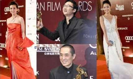 Prize-winners at Asian Film Awards