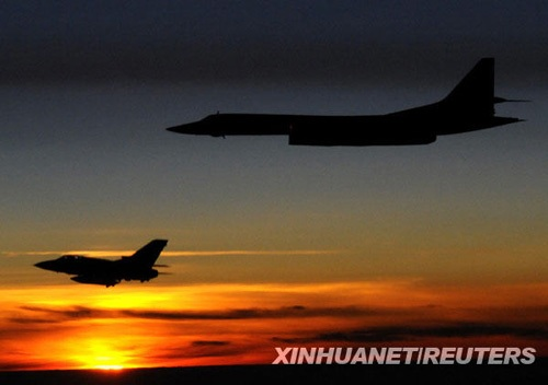 "Russian bombers ""intercepted in British airspace"""