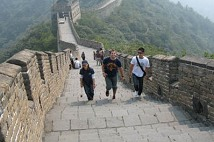 "Going to the Great Wall, and becoming a ""real man"""