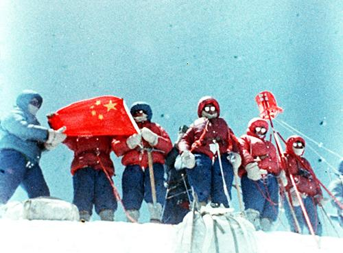 Forum held in BJ to mark 50th anniversary of Chinese climbers' first ascent of Mt. Qomolangma