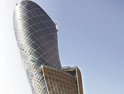Capital Gate takes Guinness record for 'world's most inclined tower'