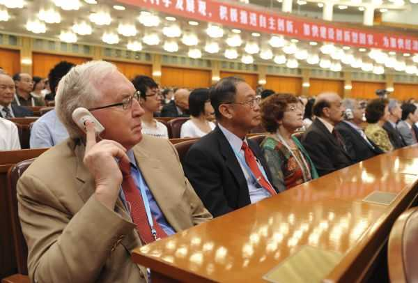 Conference of China's science, engineering academicians opens