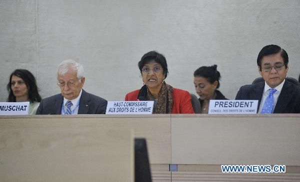 UNHRC meets to review implementation of Gaza report