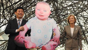 Spain's giant baby donated to permanent Expo museum