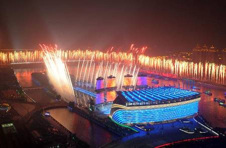 Asian Games lows curtain in splendor