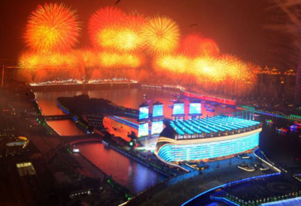 Asian Games push China to become sporting nation