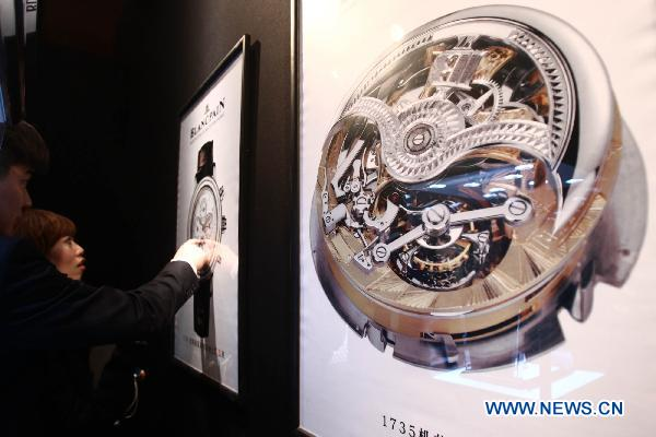 Blancpain holds watch show