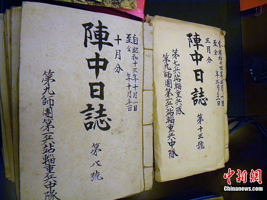 Japanese donates relics to Nanjing Massacre Memorial Hall