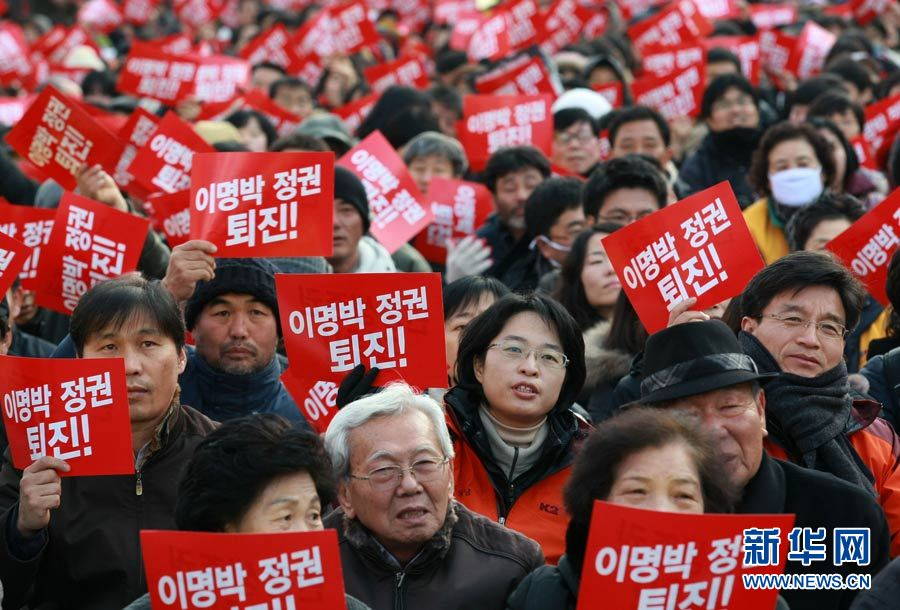 South Koreans hold anti-government protest