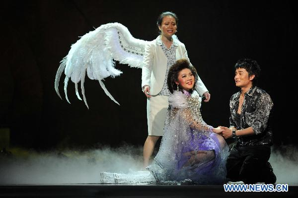 "Music drama ""Fall In Love With Teresa Teng"" rehearses in S China"