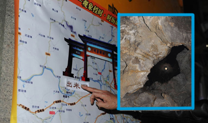 Rare moon-cave phenomenon appears in Guangdong