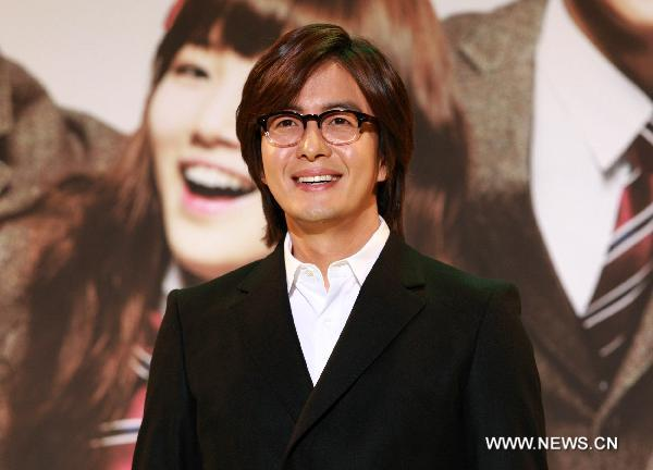 "South Korean actor Bae Yong-joon to star in ""Dream High"""