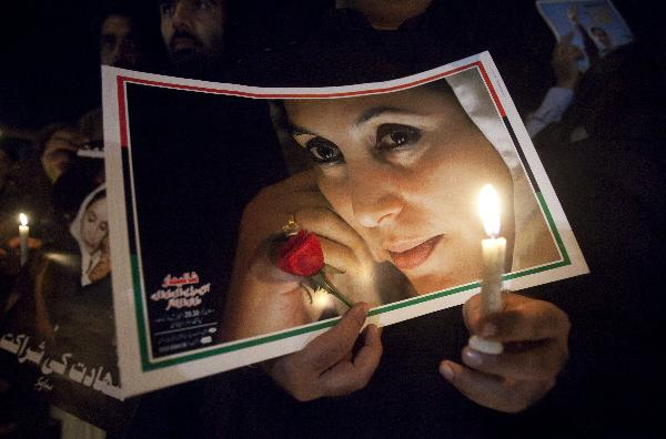 Pakistanis commemorate Benazir Bhutto's death anniversary