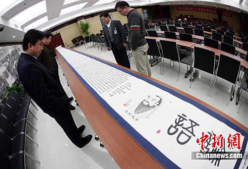 Calligraphy amateur writes 60-meter-long 'Analects'