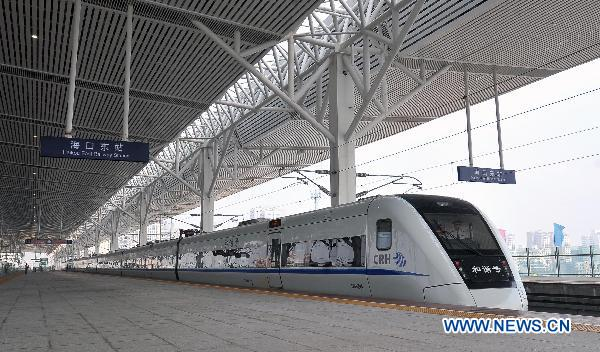 Highspeed railway linking S. China cities sets off maiden voyage