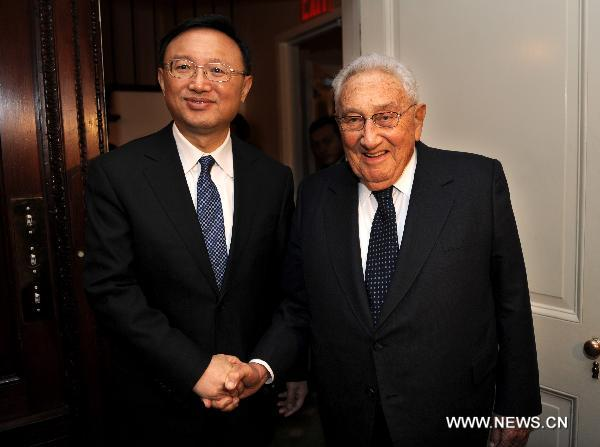 Chinese FM meets former US Secretary of State Henry Kissinger