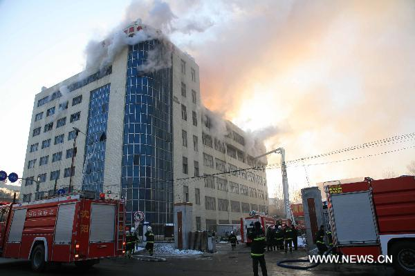 Building catches fire in Shenyang