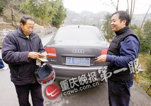 "Anonymous donor ""Brother Audi"" identified as CPPCC member"