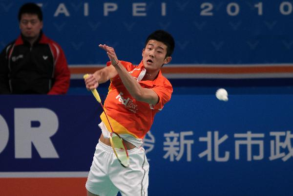 Badminton World Federation Super Series finals held in Taiwan
