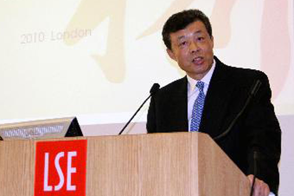Chinese ambassador: China-Britain ties flourishing