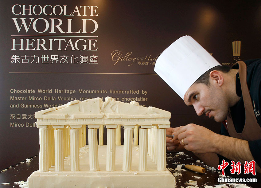 World heritage made of chocolate