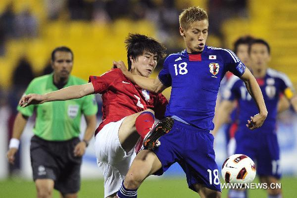 Japan defeats South Korea 3-0 to reach Asian Cup final
