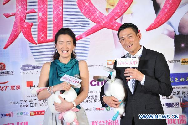 Andy Lau, Gong Li promote new film in Beijing