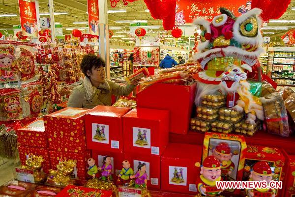 Decorations for Chinese New Year popular in Canadian supermarkets
