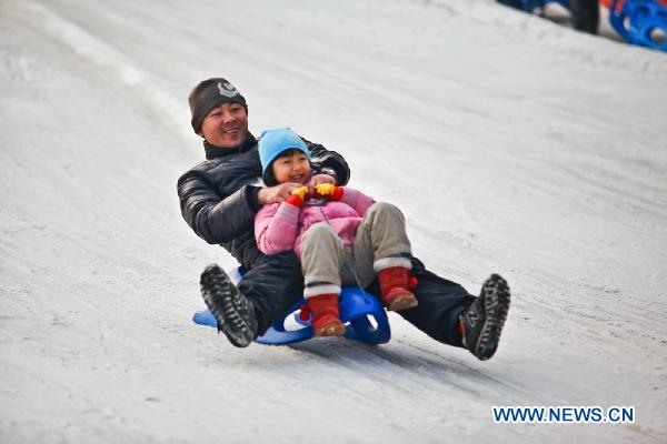Let's have fun in ice and snow world!