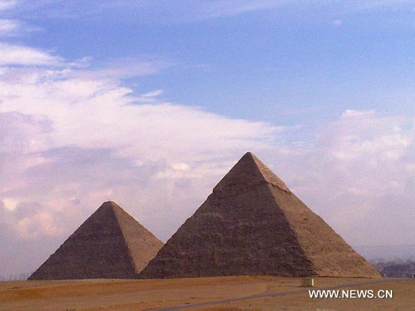 Egypt's Pyramids reopen