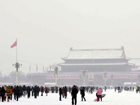 Beijing embraces second snowfall this winter