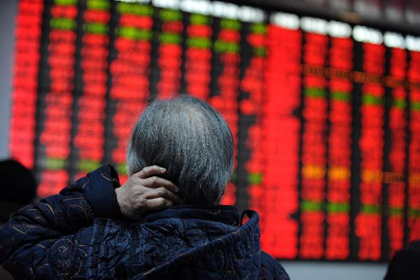 China stocks close up Monday despite RRR hike