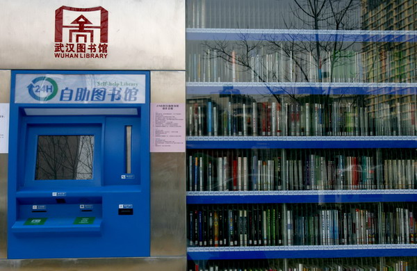 ATM libraries open in Wuhan