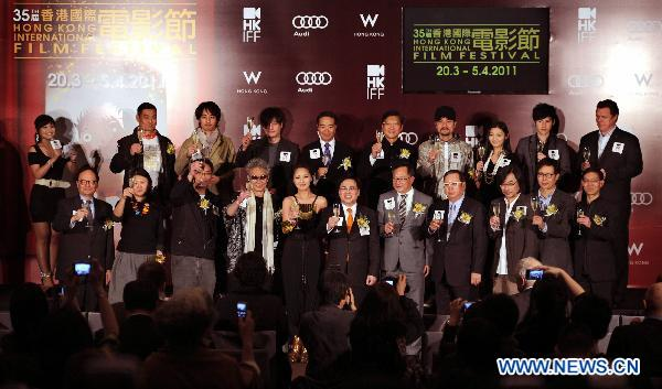 Announcing ceremony held for HK Int'l Film Festival