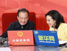 Chinese Premier Wen holds online chat with netizens