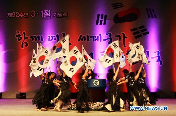 S Korea marks anniversary of March 1st Independence Movement