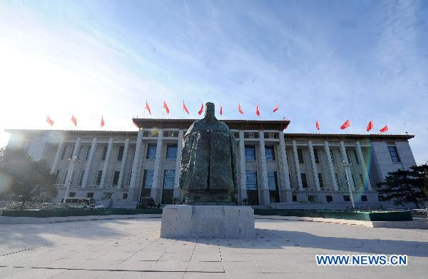 China's National Museum reopens