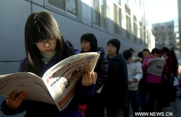 Job fair held for female students in Beijing