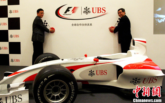 Countdown ceremony for 2011 Formula 1 UBS Chinese Grand Prix