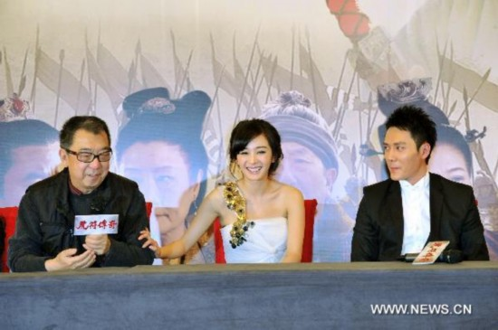 "Cast members promote TV series ""The Legend of Tiger Amulet"""