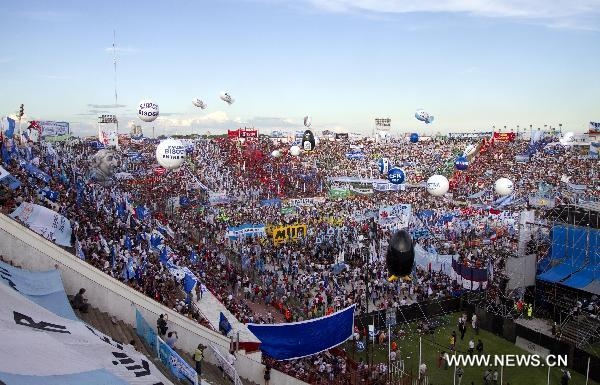 Argentine president's supporters gather in Buenos Aires
