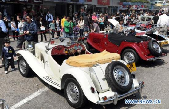 MG auto show kicks off in Hong Kong