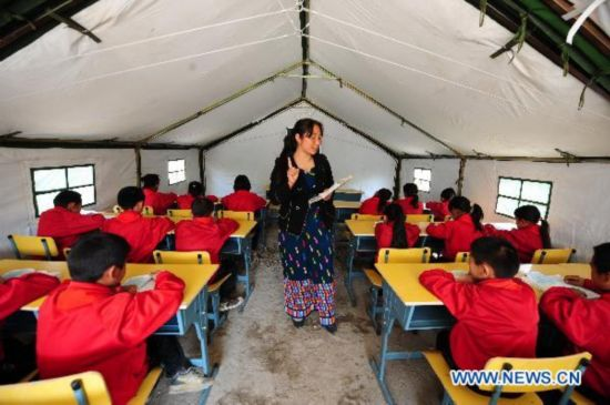 Pupils resume studies at tents in quake-hit Yunnan ... : school tent - memphite.com